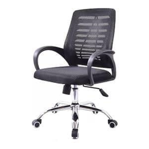 Aluguel de Cadeiras Executivas Teladas Gerência